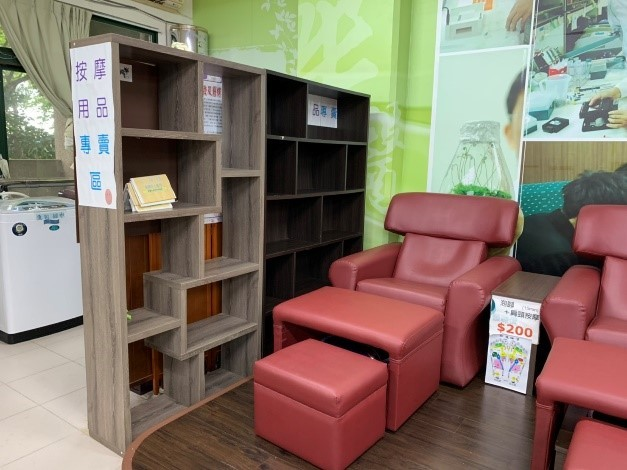 Remedial Massage Trainee shop
